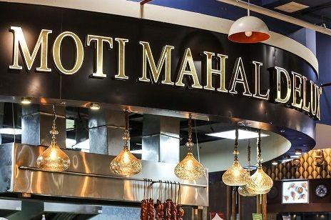 Moti Mahal Group